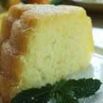 Lemon Fiesta Cake Recipe