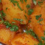 Aloo Phujia Recipe