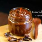 How To Make Tamarind-Date Chutney