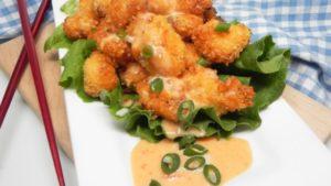 Air Fryer Bang-Bang Chicken Recipe